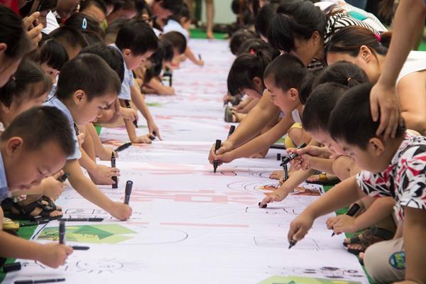 陶院幼儿园开展主题活动庆祝教师节